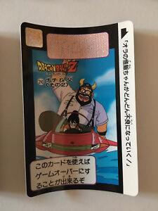 Dragon-ball-z-carddass-hondan-part-5-210-1996