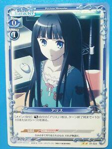 Precious Memories Japanese Anime Card NEET Detective 01-023 Yuuko Alice Shionji