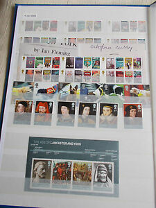 2008 Complete Commemorative Collection with M/Sheets Superb M/N/H - Face £76.52