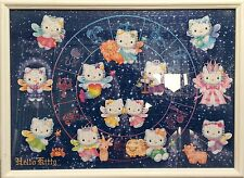 """Hello Kitty 500 pcs 12 Zodiac Finished Puzzle with frame 22"""" X 16.5"""""""