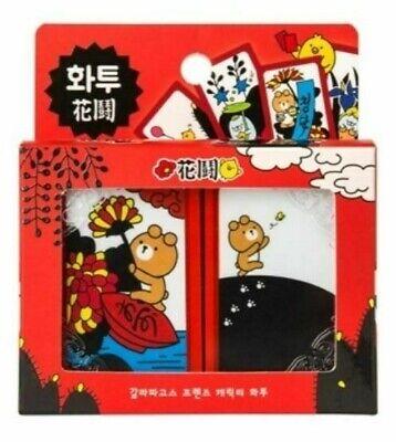 Korean Flower Card Game The Galapagos Hwatu Gostop Godori ...