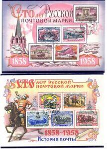 1958 URSS BF 25-26 USATI