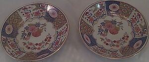 Lot-of-2-Matching-Fine-China-Multi-color-Hand-Decorated-5-1-2-034-Imari-Bowls-Japan