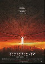 Independence Day - Original Japanese Chirashi Mini Poster style A - Will Smith