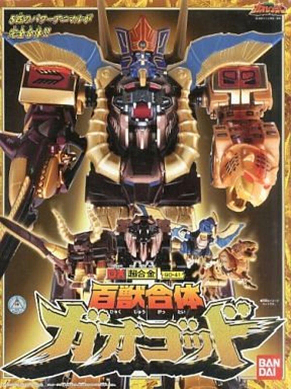 Power Rangers Wild Force GaOranger DX Gao God Megazord BANDAI Chogoukin NEW