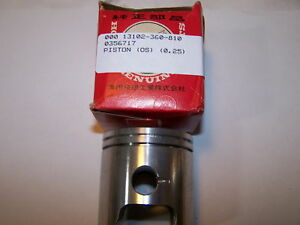 HONDA CR125M PISTON FIRST OVER SIZED 0.25 NEW CR 125 M  13102-360-810