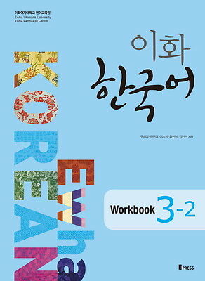 Ewha Korean Workbook 3-2 Korean Language Book Free Ship