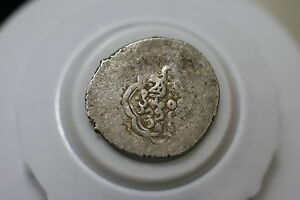 INDIA-PRINCELY-STATES-SCARCE-SILVER-NICE-DETAILS-A69-6942