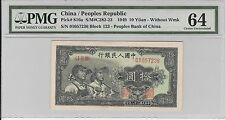 China, People's Bank of China, 10 Yuan-UNC PMG64 1949 Rara