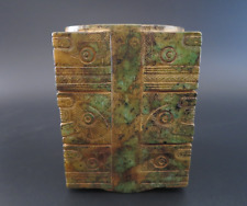 Old Chinese Antique Hongshan Culture green Jade Cong & Zong Statue 1255g