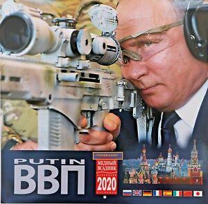 Wladimir-Putin-kalender-2020-President-Putin-Wandkalender-Schuetze-Original