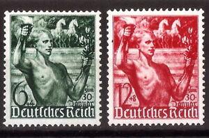 DR-Nazi-3rd-Reich-Rare-WW2-Stamp-Hitler-Jugend-Torchbearer-Brandenburg-Swastika