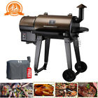 Z GRILLS Wood Pellet Grill and Smoker Outdoor with Update Pid Controller 8-in-1