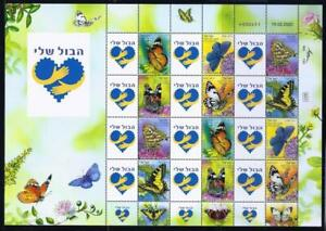ISRAEL-STAMPS-2020-BUTTERFLY-MY-STAMP-GENERIC-SHEET-MNH