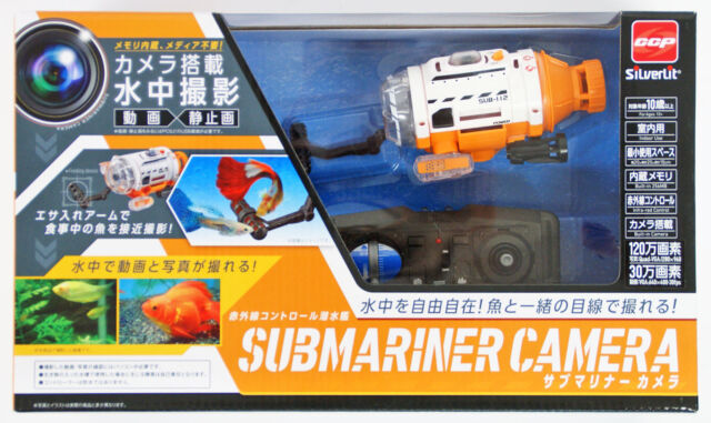 CCP Submariner Camera Remote Control Underwater ToyPhotography 4906064518665 NZA