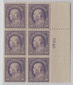 #477 Plate Block of 6 w/ Pl#, VF OG, with PF Cert. -- SEE DETAILS (GD 4/1)