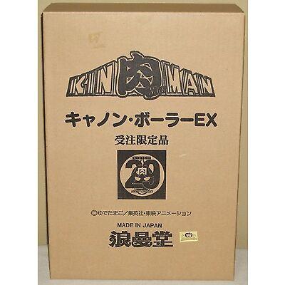"Kinnikuman Cannon Baller EX (A color) Romando 8.3"" 21cm Figure Dolls NIB Rare"
