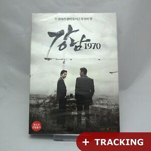 Gangnam Blues Dvd Korean Ebay