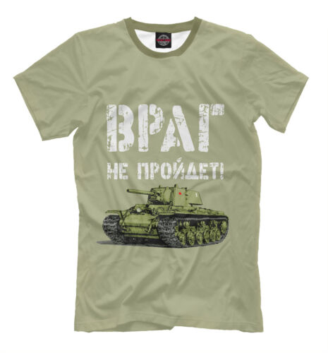 546466 T-34 Tank troops NEW t-shirt Russia Army tank The enemy will not pass