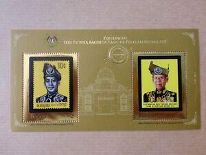 Miniature-Stamp-FV-Rm5-Pertabalan-Agong-XIV