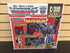 Takara TRANSFORMERS Optimus Prime C-310 GODMASTER G1 RE-ISSUE ~ New in Box !