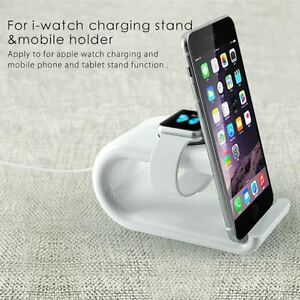 Portable Stand Holder Charging Dock Station - Apple Watch iWatch iphone 7/tablet | eBay
