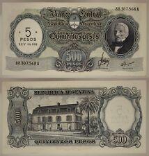 ARGENTINA 5 PESOS/500 PESOS 1969-71 ( PICK #283 ) #B599