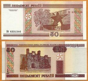 World Paper Money Belarus 10 Rublei 2000 @ Crisp UNC