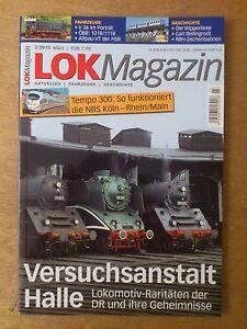 LOKMagazin, März 2015.