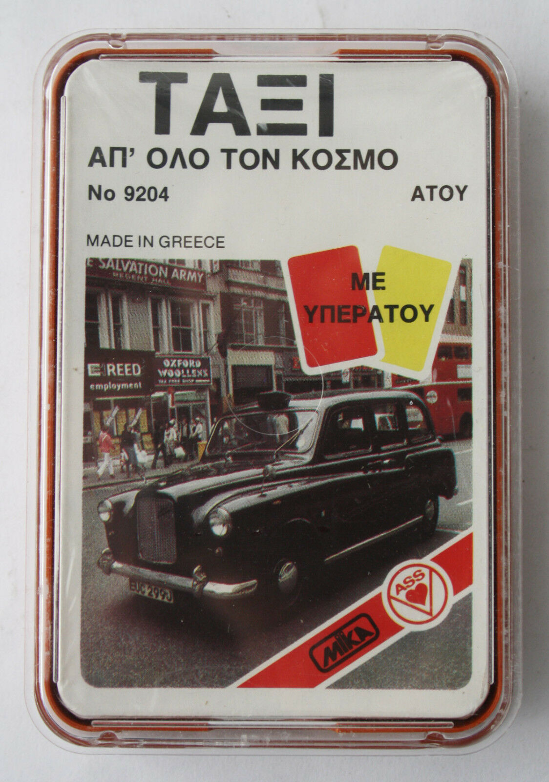 VINTAGE 80'S YPER ATOU WORLD TAXI'S TOP ASS CARD GAME MIKA GREEK NEW SEALED