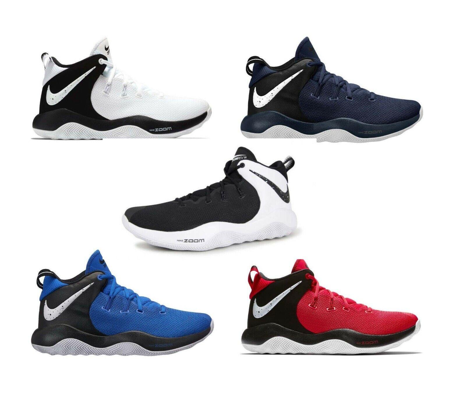 Nike Zoom Rev II TB A05386