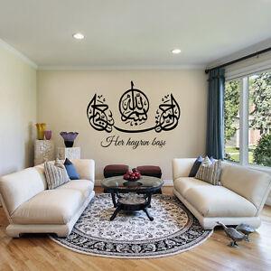 Wandtattoo Islam Turkisch Arabisch Wandtatoo Bismillah Her Hayrin