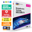 BITDEFENDER-TOTAL-SECURITY-2020-2-YEARS-2-DEVICES-ACTIVATION-DOWNLOAD thumbnail 1