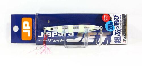 Major Craft Metal Jig Jigpara Jet JPS-JET 20 grams 007 6332