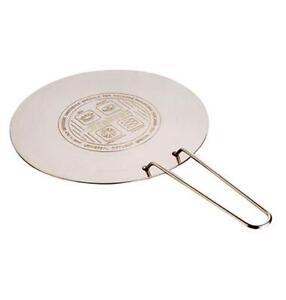 Piastra-disco-a-induzione-Frabosk-diffusore-universale-pentole-22-5-cm-Rotex
