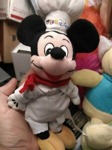 Club-Disney-Store-CD-Chef-Mickey-8-034-Mini-Bean-Bag-Plush-NEW-NWT-Club-Disney-Yah