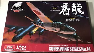 Zoukei-Mura-Kawasaki-Ki-45-Kai-Toryu-Nick-1-32-NIB-Model-Kit-Sullys-Hobbies