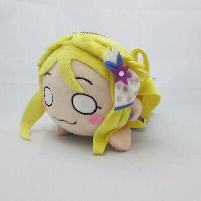 Sunshine! MARI OHARA Nesoberi Plush Doll Intial SR-hen 18cm Love Live