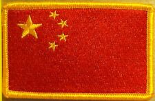 CHINA Flag Patch With VELCRO® Brand Fastener Military Tactical Gold Emblem