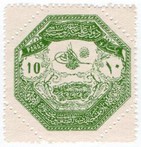 I-B-Turkey-Ottoman-Postal-Thessaly-10pi