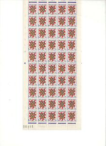 Timbres-Postes-France-neufs-5-SERIE-BLASONS-TOURAINE-de-1951