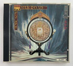 KITARO Silk Road MEGA RARE CD 1985 Canyon Records R2 79409 Original Soundtrack