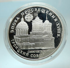 1992-RUSSIA-Age-of-Enlightenment-St-Trinity-Church-Proof-Silver-3-Coin-i76605