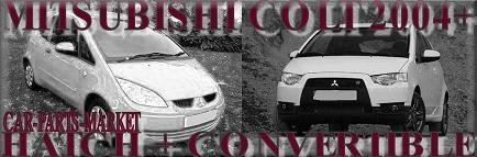 Left side Wing mirror glass for Mitsubishi Colt 2004-2012 Heated plate