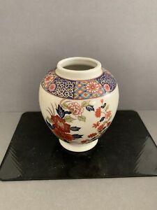 Vintage-Rose-Medallion-Vase-Ginger-Jar-Art-Pottery-Made-in-Japan