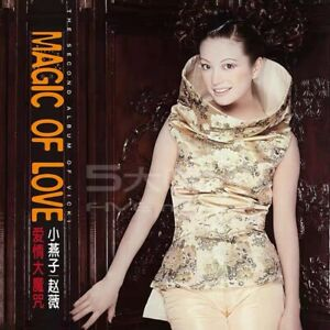 正版预订 赵薇《爱情大魔咒》LP黑胶唱片 限量绚烂红彩胶带编号