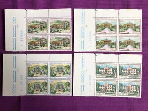 ITALIA-1985-QUARTINA-VILLE-D-039-ITALIA-MNH-LUSSO