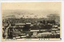 (Gs047-407) Kobe Harbour, Japan c1910 EX
