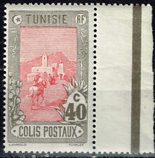 French Tunisia Ethnicity Colonial Trybal People on Horses stamp 1943 MNH
