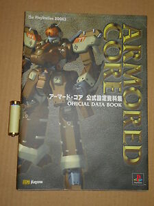 Book-Magazine-Armored-Core-Mechanical-Designs-Data-Book-WITH-BONUS-DIY-PAPER-MODEL-Not-Game-Guild